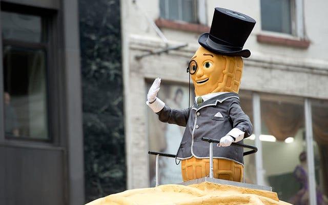 Skippy ब्रांड के मालिक श्री मूंगफली खरीदते हैं, उनकी सुरक्षा की कोई गारंटी नहीं है