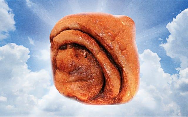 発見から25年経った今でも、NunBunは神の謎のままです