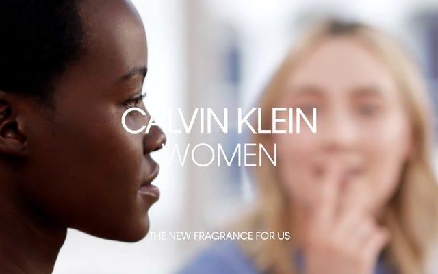 ฉันเป็นผู้หญิง: Lupita Nyong'o Co-Stars ในการเปิดตัวน้ำหอมล่าสุดของ Calvin Klein