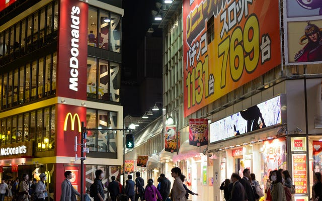 เบอร์เกอร์ข้าวของ McDonald ในญี่ปุ่นอาจคุ้มค่ากับเที่ยวบินข้ามมหาสมุทรแปซิฟิก