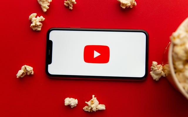 YouTubeビデオをダウンロードしてアーカイブするのに最適なアプリ