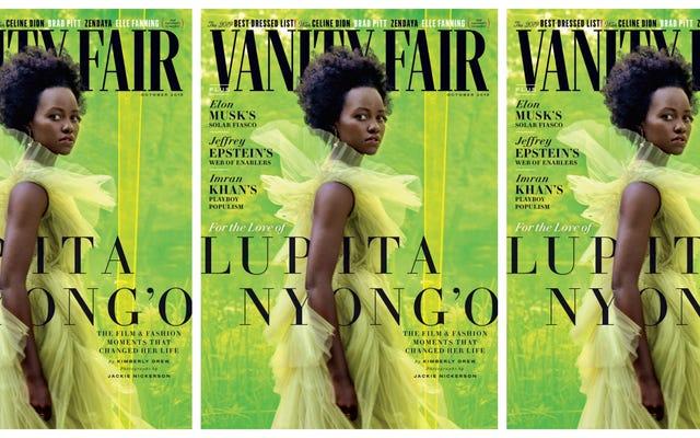 Lupita Nyong'o ตะลึงในปกตุลาคมของ Vanity Fair