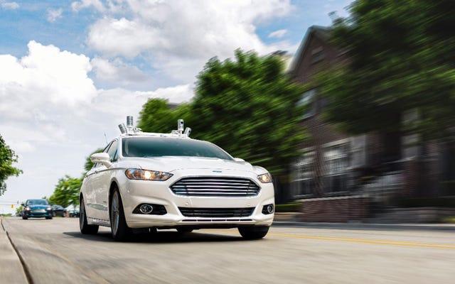 フォードは世界最大の自動運転車のフリートを構築したいと考えています
