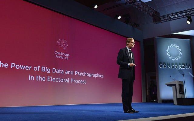 Facebook проведет аудит Cambridge Analytica, чтобы выяснить, не извлекает ли он данные профиля [обновлено]