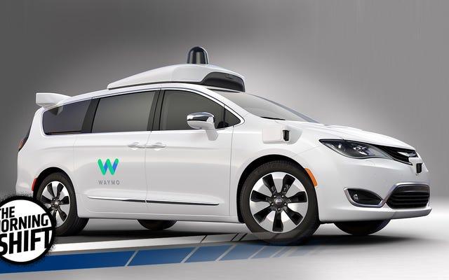 2017年のデトロイトオートショーは無人運転のハイテクワンダーランドになります