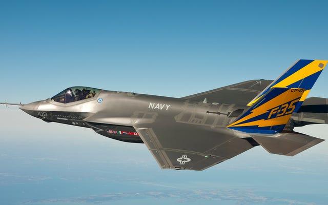 その神秘的なソニックブームは、メリーランド州外の米海軍F-35Cからのものでした(更新)
