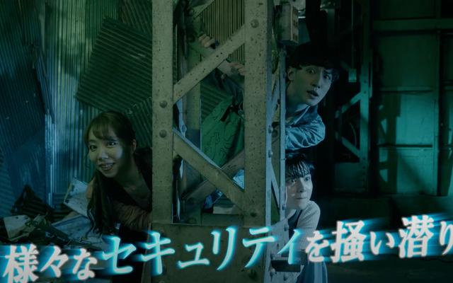Final Fantasy VII Remake ottiene un gioco stealth nel mondo reale a Tokyo