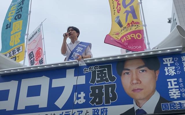 東京のアンチマスク抗議者とCovid-Deniers