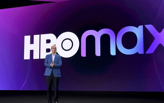もちろん、AT&Tはその混沌としたHBOMaxプレミアで倍増しています