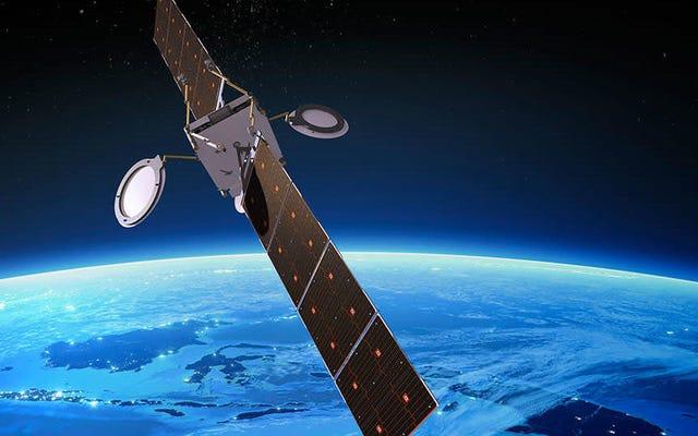 ブームになる衛星