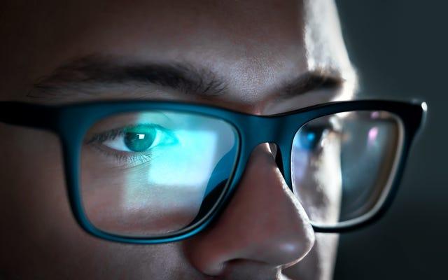 जब आप पूरे दिन स्क्रीन पर घूरते हैं तो आपकी आँखें क्या होती हैं