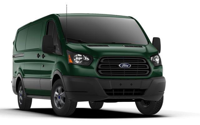 フォードは新しいスーパーバンを売っています、そして彼らはそれについて大したことさえしていません