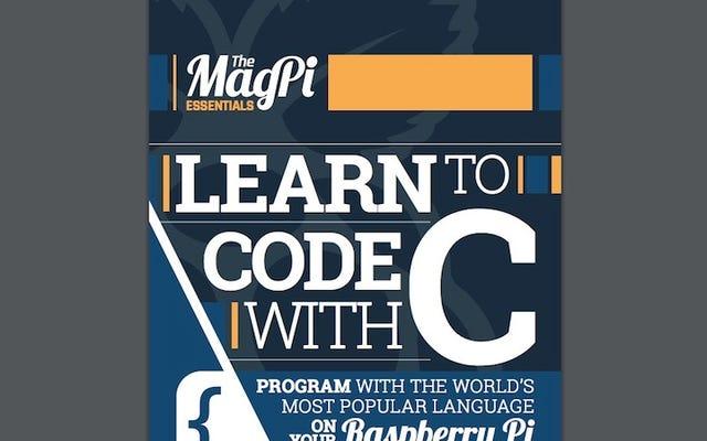 この無料のPDFでCプログラミング言語の基礎を学ぶ