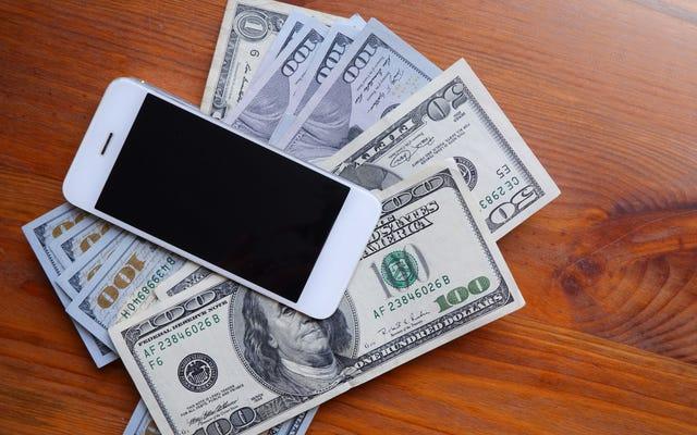 क्या रिवाइज्ड गज़ल आपको अपने फोन ट्रेड-इन पर अच्छा सौदा देगी?