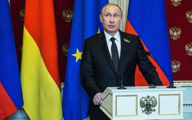 FBIは今、ロシアがトランプの勝利を助けるために選挙をハッキングしたことに同意します