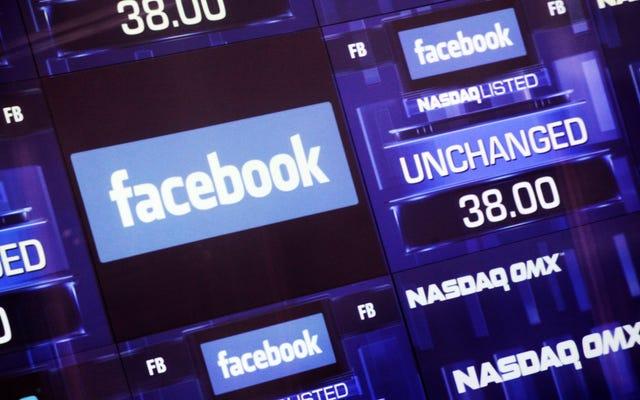 Facebook также помогает работодателям скрывать объявления о вакансиях от пожилых людей