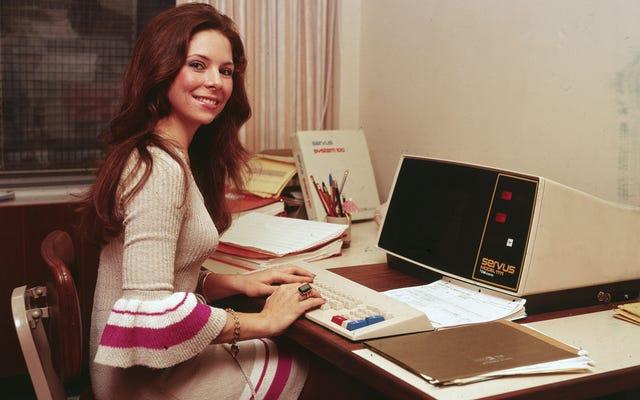 'महिला कंप्यूटर पर काम करती है'