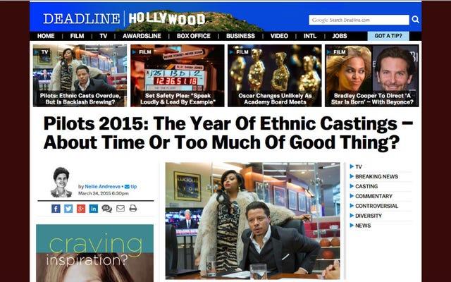 La diversidad en la televisión da miedo, informa una mujer blanca