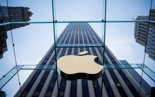 แก๊งแรนซัมแวร์ชื่อกระฉ่อนอ้างว่าขโมยแบบผลิตภัณฑ์ของ Apple