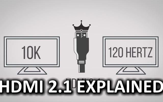 HDMI2.1について知っておくべきことすべて