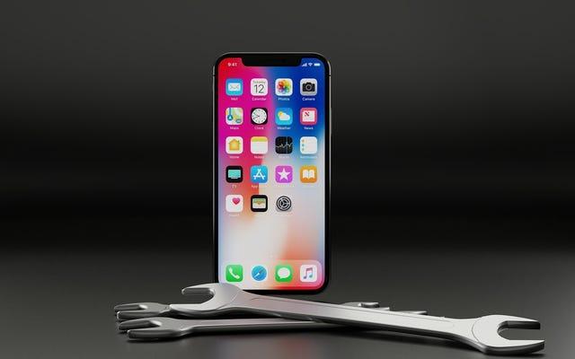 応答しないiPhoneをシャットダウンする方法