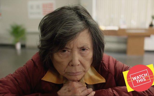 Il veterano dello schermo Tsai Chin ottiene un delizioso ruolo da protagonista in una delle gemme sconosciute dell'anno