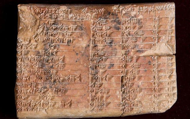 解読された古代のタブレットは、数学に対するバビロニア人の習熟を明らかにします