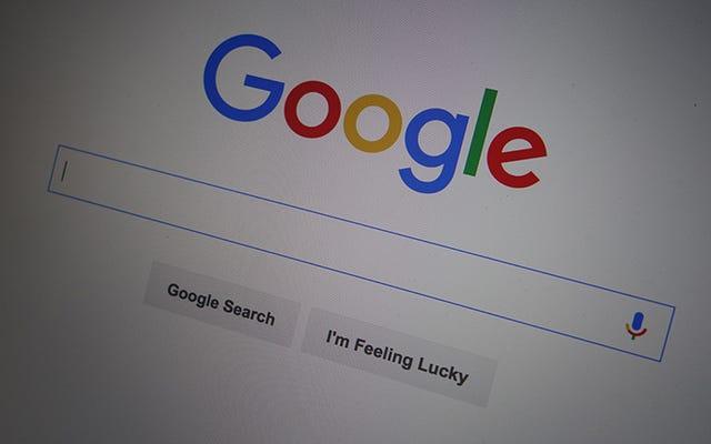 デフォルトの検索エンジンとしてのGoogleの使用をやめる5つの理由