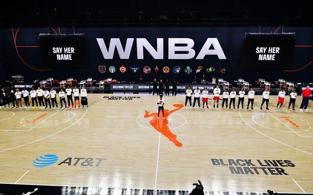 WNBAにはリーグを次のレベルに引き上げる機会があります