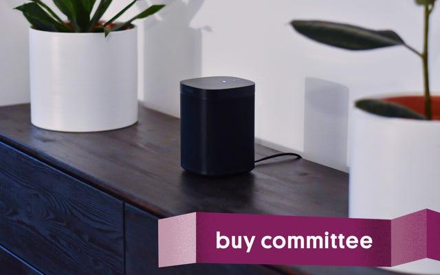 購入委員会:Sonosを搭載したホームシアターをアップグレードするにはどうすればよいですか?