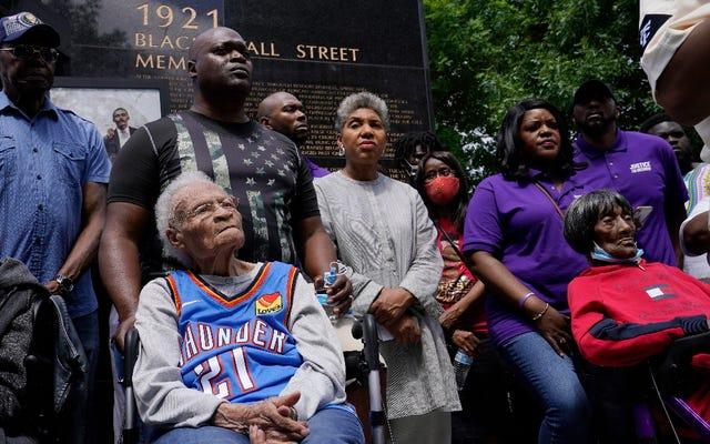 タルサ人種虐殺記念イベント 生存者への賠償要求が高すぎたため中止