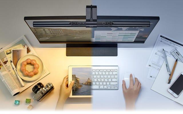 BenQのScreenBarは、モニター用の電気スタンドです