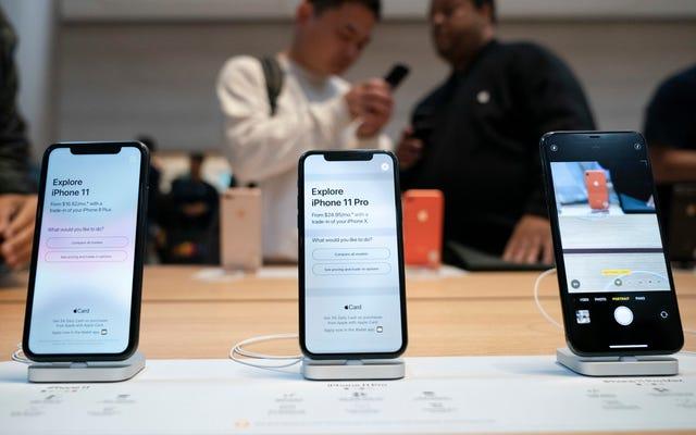 iPhone उपयोगकर्ता दुर्घटनावश अपने ईमेल को Apple के Boneheaded UI अद्यतन के लिए हटा रहे हैं