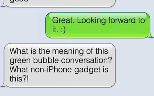 緑の泡が恥ずかしいのでiPhoneを買っています