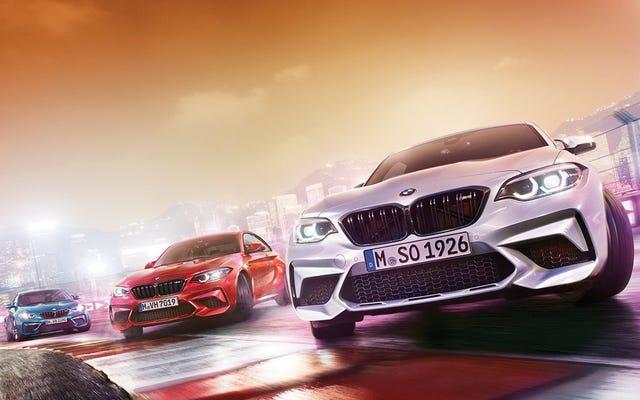 นี่คือการแข่งขัน 410 HP BMW M2 ก่อนที่คุณจะได้เห็น