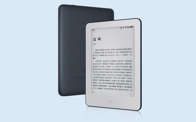 Xiaomi przygotowuje atak na tron Kindle z czytnikiem eReader z Androidem za 75 USD