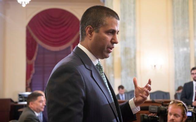 議会のアジートパイと共和党員は、「バウンティハンター」があなたの電話を追跡できるようにするのを助けました