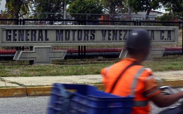 2700 сотрудников GM из Венесуэлы потеряли работу из-за захвата завода: отчет [ОБНОВЛЕНИЕ]