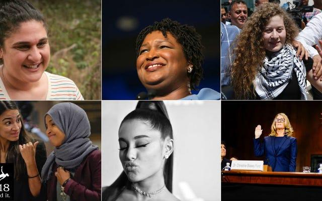 2018 की सबसे प्रेरक महिलाएं, हमारे अनुसार