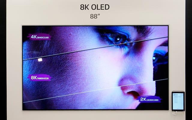 Découvrir les téléviseurs prototypes de LG était comme envoyer mes yeux à Disney World