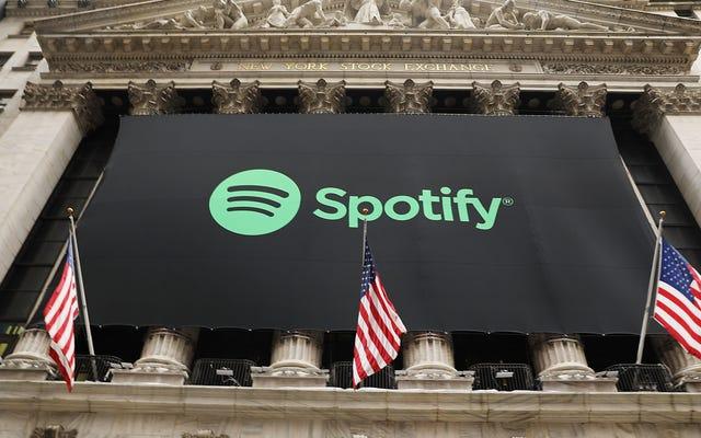 Spotifyの奇妙なLinkedInプレイリストはレジのように聞こえます