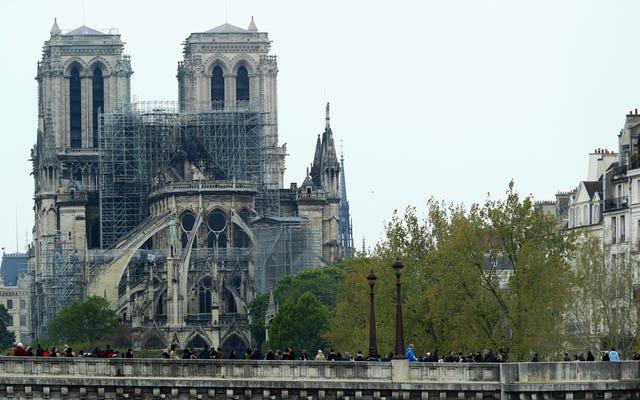 วิธีบริจาคเพื่อช่วยสร้าง Notre Dame ขึ้นมาใหม่