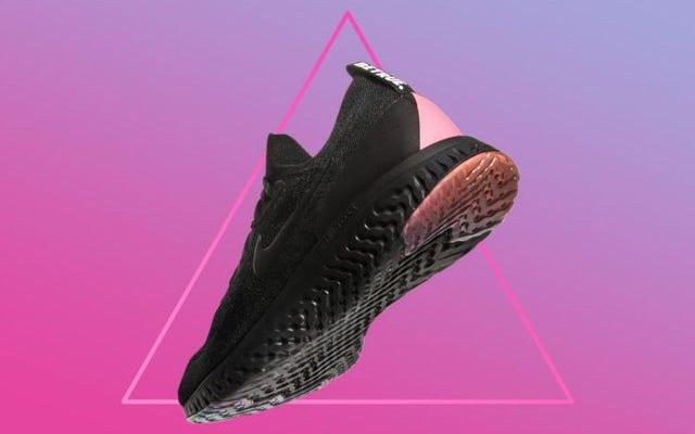 Nike Epic React Flyknit - радушный прием, доказывающий, что меньше значит больше