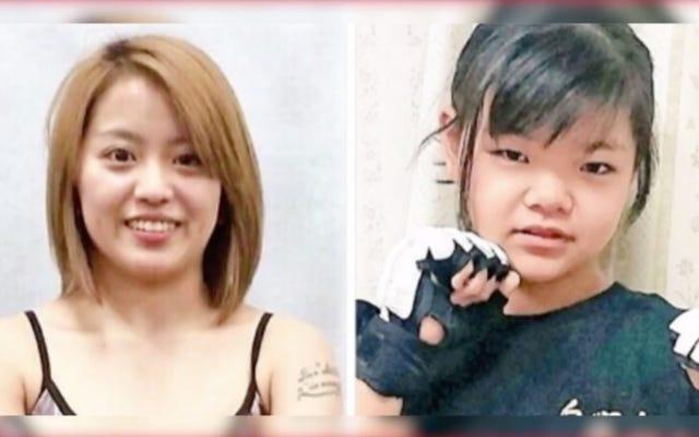日本の総合格闘技イベントで24歳と戦う12歳のセット