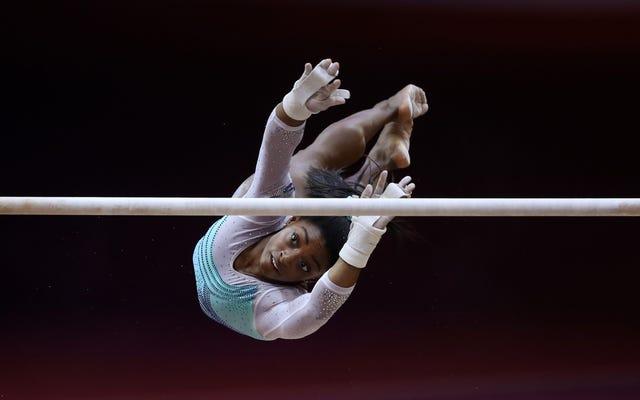¿Cuántas veces puede caer Simone Biles y aún así ganar oro?