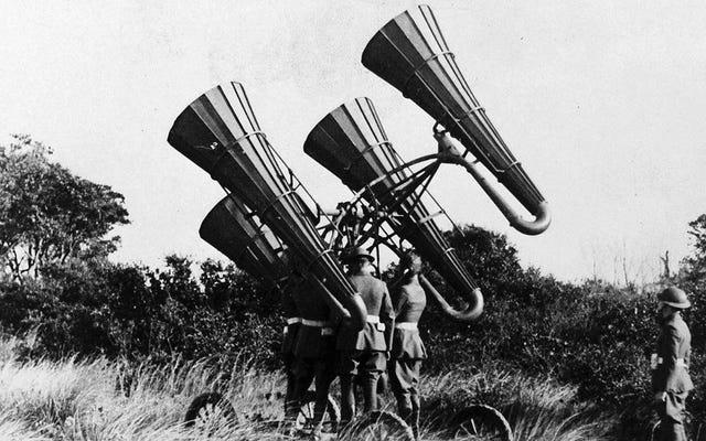 おそらく聞いたことのない歴史的な兵器のデザイン