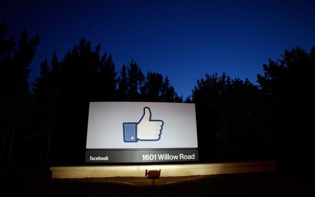 Facebook расширяет проверку фактов фотографий в 17 странах