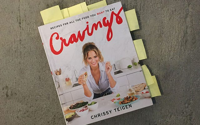 渇望は完璧な料理本であり、クリスシー・テイゲンのブランドの見事な拡大です