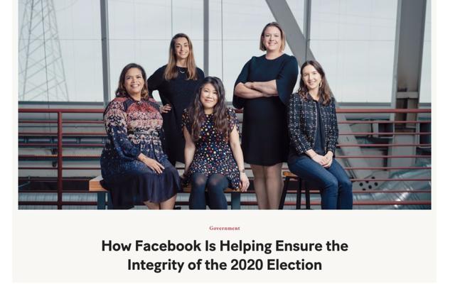 ティーンヴォーグの編集スタッフは、その神秘的なFacebookの記事広告について何も考えていませんでした:出典