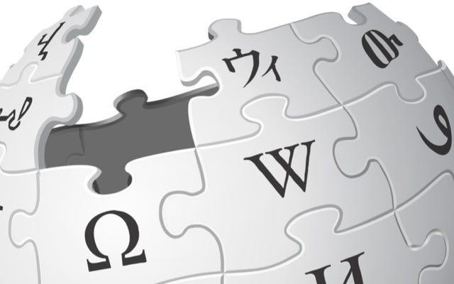 Wikipedia โดยพื้นฐานแล้วเป็นระบบราชการขององค์กรตามการศึกษาใหม่